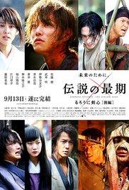 ดหนง Rurouni Kenshin 3 The Legend Ends 2014 รโรน เคน